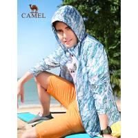 camel骆驼户外皮肤衣 防紫外线UPF40+运动风衣 防晒服男