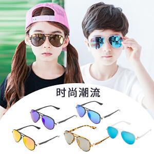 kocotree2017年新款儿童太阳镜轻版男童女童墨镜宝宝眼镜2-12岁潮