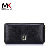 莫尔克(MERKEL)新款女士真皮手机钱包韩版时尚长款简约头层牛皮拉链手包
