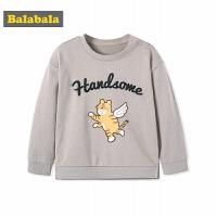 巴拉巴拉童装男童卫衣小童宝宝套头衫休闲儿童秋装2017新款T恤潮