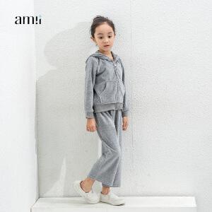 amii童装2017春新款女童套装儿童中大童连帽上衣裤子休闲两件套