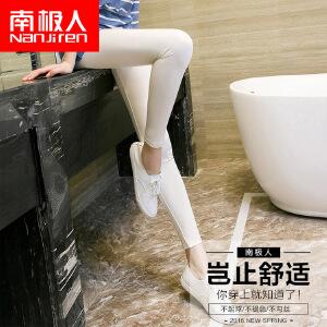 南极人0262新款女式薄款大码小脚九分光泽裤夏