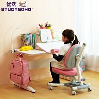 优沃 儿童学习桌椅套装儿童书桌可升降学生桌小学生写字桌写字台
