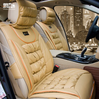 阿童木冬季汽车坐垫 四季通用汽车座垫 适用于朗逸速腾凯美瑞宝来