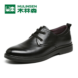 木林森男鞋 秋季男士商务休闲皮鞋 套脚舒适耐磨男皮鞋05367106