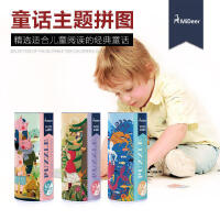 六一儿童节礼物 Mideer弥鹿儿童拼图幼儿早教益智男女宝宝玩具2-3-4-5-6周岁礼物