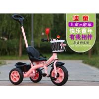 儿童三轮车 脚踏车 单车1-2-3-4-5-6-7岁 大号手推车 男女宝宝 自行车