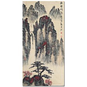 魏紫熙《秋壑鸣泉1》中国美术家协会理事
