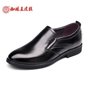 蜘蛛王男鞋套脚鞋2017春秋新款软面牛皮商务正装男皮鞋透气男单鞋