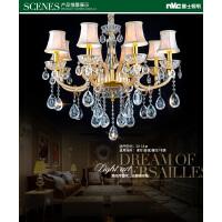 NVC 雷士照明 欧式吊灯 简欧客厅灯饰简约创意书房卧室餐厅灯具