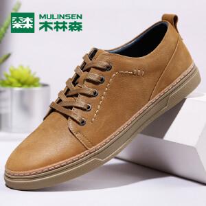 木林森男鞋休闲鞋 商务休闲鞋运动板鞋 男士皮鞋子户外休闲鞋77053318