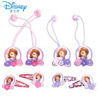 迪士尼儿童头饰苏菲亚公主发夹发绳二合一套装女