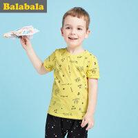 巴拉巴拉童装男童打底衫2017夏季新款小童宝宝上衣儿童短袖t恤