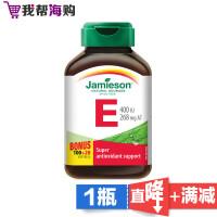 加拿大健美生Jamieson 天然维生素E软胶囊120粒 美白淡斑 香港直邮