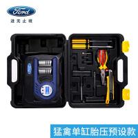 福特车载充气泵汽车用冲打气泵12v电动便携式轮胎双缸补气打气筒