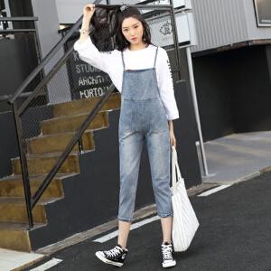 【当当年中庆】牛仔裤吊带裤女九分裤修身显瘦小脚裤简约做旧