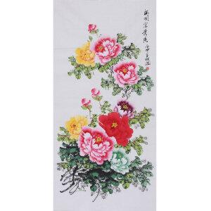 杨玉枝(满园富贵香)河南省美协会员