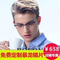 暴龙精品高端商务光学眼镜架男款绅士平光镜半框近视眼镜框BT125