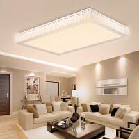 鸟巢  LED长方形客厅餐厅吸顶灯现代简约大气调光