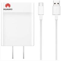 华为(HUAWEI)9V5V2A快充电源适配器带线充电器充电头 带Type-C数据线 白色