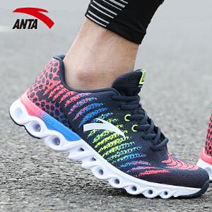 安踏跑鞋男鞋春季轻便能量环透气网面运动鞋休闲鞋11625588
