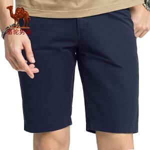 骆驼男装 2017年夏季新款无弹中腰修身休闲男青年五分裤休闲短裤