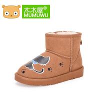 木木屋冬季新款加厚保暖平跟棉鞋防滑中筒靴韩版时尚可爱女童雪地靴