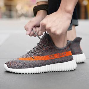 奇安达2017夏季新款男士轻便透气百搭飞织运动休闲跑步鞋