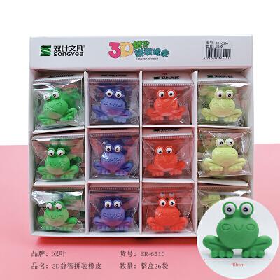 韩国创意文具 学生用品 可爱可拆小乌龟橡皮擦 学生奖品_猫咪 单个