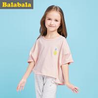 巴拉巴拉童装 儿童打底衫女半袖2017夏装新款 中大童女童T恤短袖