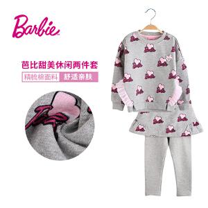 【满200减100】Barbie芭比女童装秋装圆领长袖卫衣裙裤春季新品灰色印花卫衣两件套