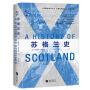 华文全球史086·苏格兰史