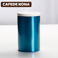 CAFEDE KONA密封罐 不锈钢储物罐干果咖啡奶粉茶叶零食储存罐瓶 密封罐CK-8068(蓝色)