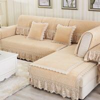 【支持礼品卡支付】定做沙发垫沙发布沙发套沙发罩全盖沙发床套三人双人单人欧式沙发包 欧式超柔水晶绒沙发垫 时尚花边垂摆防滑沙发垫套罩全盖 欧若拉