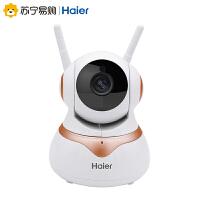【苏宁易购】海尔摄像头1080P智能无线高清网络摄像头摄像机 WSC-588H
