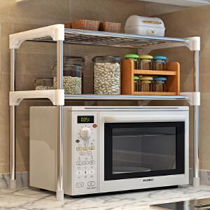 亚思特 防锈喷涂微波炉层架/厨房/浴室多用途置物架/收纳架/储物架 Z002