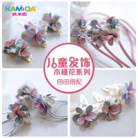 咔米嗒新款韩国儿童花朵木槿花系列发饰发夹小女孩饰品发圈发箍