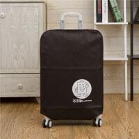 加厚防水旅行箱套防尘套防水套拉杆箱套行李箱保护套耐磨24寸
