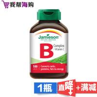 加拿大健美生Jamieson 维生素B+C复合片 100片 增强免疫 香港直邮