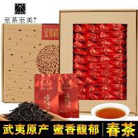 至茶至美 金骏眉红茶 桐木关特级小种茶 武夷红茶茶叶 200g 包邮