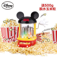 迪士尼玩具 香飘飘爆米花机 过家家DIY玩具带音乐摇搅拌式爆米花玩具DS-1960