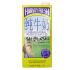[当当自营] 澳大利亚进口 哈威鲜低脂纯牛奶1L