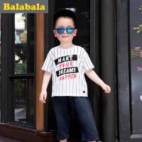 巴拉巴拉儿童短袖套装男小童宝宝2017夏季新款短袖男幼童童两件套