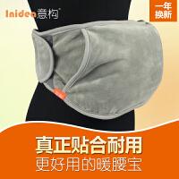 意构护腰带电暖宝充电热水袋防爆暖手宝电暖袋热宝已注水暖手袋暖腰宝