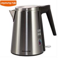 【九阳专卖店】Joyoung/九阳 K15-F1电热水壶开水煲烧 食品级304不锈钢 1.5升