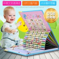 【满200-100】儿童益智有声中英文电子书点读书早教书学习机讲读中英双语电子书宝宝婴幼儿送男孩女孩宝宝生日礼物玩具1-3-6周岁六一儿童节礼物