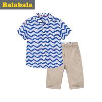 【6.26巴拉巴拉超级品牌日】巴拉巴拉短袖儿童衬衫套装2017夏季新款小童儿童两件套男童衬衫