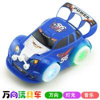 塑料万向玩具车 发光音乐儿童电动玩具汽车模型