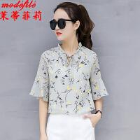 茉蒂菲莉 T恤 女式蕾丝雪纺衫夏季短袖半袖女士服装新款韩版宽松百搭甜美白色粉色短款学生成人女装套头上衣