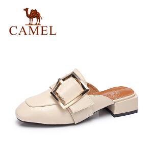 Camel/骆驼女鞋 春夏季新款时尚穆勒鞋 金属搭扣凉拖包头女士半拖
